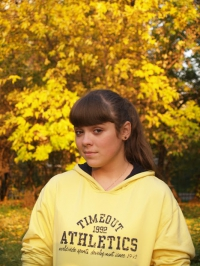 Автор Абдулахатова Винера, 14 лет